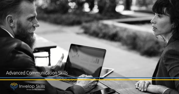 Σεμινάριο Advanced Communication Skills